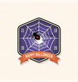 halloween party patch vector image vector image