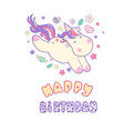 kawaii cute unicorn sflies and different magic vector image