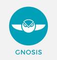 gnosis gno cripto currency logo vector image