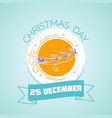 25 december christmas day vector image vector image