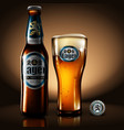 a bottle and glass of beer with droplets of vector image vector image