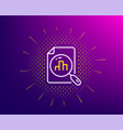 analytics graph line icon column chart sign vector image vector image