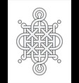 celtic knot - single chain - ring top loop sides vector image vector image