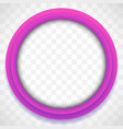 circle icon colorful icon background abstract vector image vector image