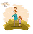 colorful card of landscape with son in shoulders vector image