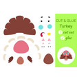 cut and glue paper little turkey kids crafts vector image vector image