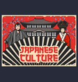 japanese kabuki and noh theaters culture japan vector image