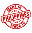 made in philippines vector image vector image