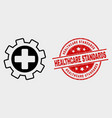 medical service gear icon and scratched vector image vector image