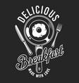 vintage monochrome delicious breakfast logo vector image vector image