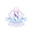 barbershop logo with a ribbon vector image vector image