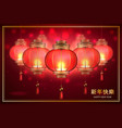 chinese new year lanterns poster vector image vector image