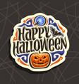 logo for halloween vector image vector image