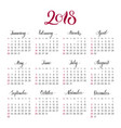 plain wall calendar 2018 year lettering flat vector image vector image