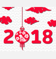 happy chinese new year 2018 card year of dog vector image