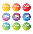 new product label tag vector image vector image