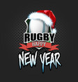 rugby ball with santa hat and happy new year vector image
