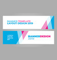 layout banner template design for winter sport vector image vector image