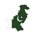 pakistan country silhouette with flag on vector image