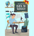 school student with education supplies poster vector image