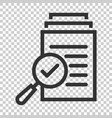 scrutiny document plan icon in flat style review vector image