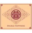 set double happiness banners vector image vector image
