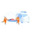 ambulance medical staff service occupation concept vector image