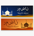 day and night ramadan horizontal banners vector image vector image