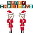 Goat Santa Claus vector image