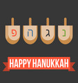happy hanukkah and dreidel vector image