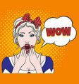 pretty woman with wow speech bubble vector image vector image