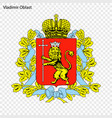 emblem of province of russia vector image