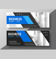 modern business presentation banner in blue vector image vector image
