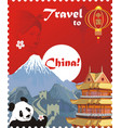 postage stamp-symbols of china vector image