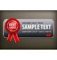 Red award banner on black vector image