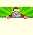 santa claus white background banner vector image vector image
