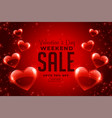 happy valentines day beautiful sale background vector image vector image