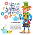 hatter with a teapot to the fairy tale alices vector image vector image