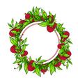 Raspberry Empty Round Frame vector image vector image
