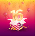 16 th years anniversary design element vector image vector image