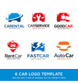 car logo template design vector image vector image