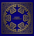 merry christmas greeting card cover background vector image vector image