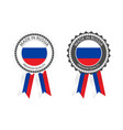 two modern made in russia labels vector image vector image