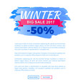 winter big sale 2017 landing page poster vector image vector image