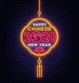 happy chinese new year 2020 year rat vector image vector image