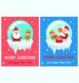 happy new year merry christmas poster santa elf vector image vector image