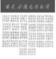 mega set calligraphy hand written alphabet vector image