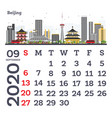 september 2020 calendar template with beijing vector image vector image