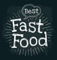 best fast food lettering with bubble and rays vector image vector image