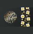 happy holidays golden lettering text on premium vector image vector image